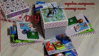 коробочка с сюрпризом. Подарок сладкоежкам.Три коробки в одной.Подарок сыну на 23 февраля