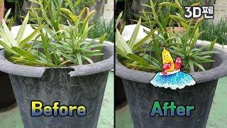 [3D pen] 3D펜으로 라바 만들어 부서진 거 수리하기 : Making larva with 3DPen and Decorating broken flowerpot
