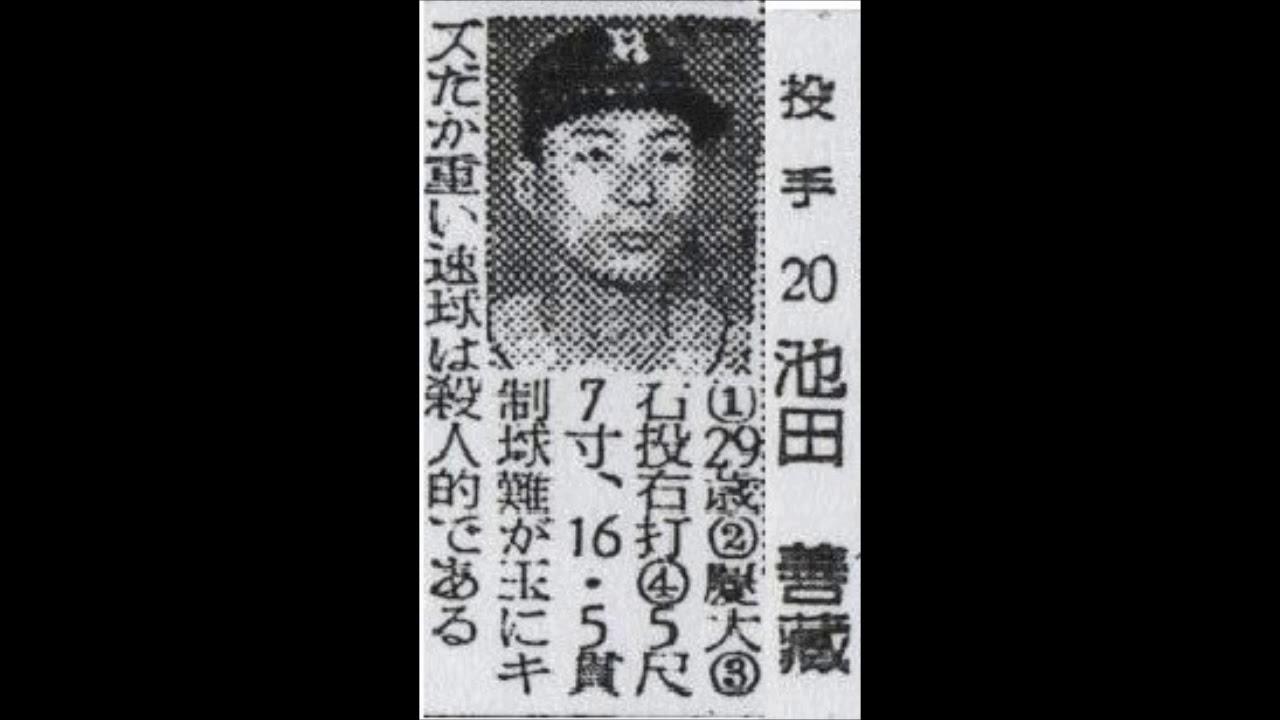 1953年 阪急ブレーブス【選手名...