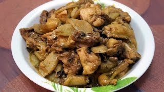 Chinese Recipe : Stewed Chicken with Stem Ginger