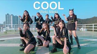 Weki Meki 위키미키 - COOL l  Dance…