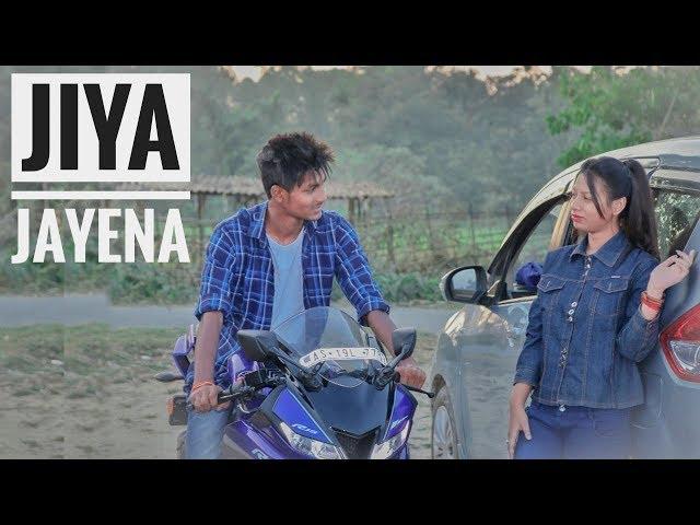 Bewafa pyar | Jiya Jayena Tera Bina | Heart Touching Love Story | Babu | Jeet | Besharam Boyz |