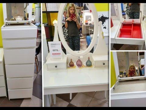 Показываю новый комод MALM из IKEA / Хранение косметики