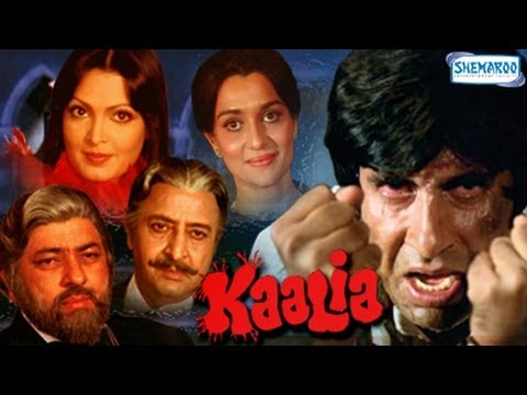 Kaalia is listed (or ranked) 37 on the list The Best Amitabh Bachchan Movies