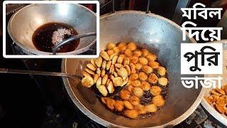 স্পেশাল ডালপুরি,মিরপুর ১০ ঢাকা | Bengali Popular Street food | Puri | Popular Dal Puri @Mirpur 10