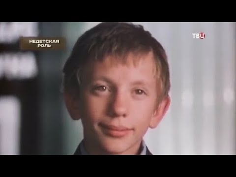 Юные звезды советского кино. Что с ними стало?