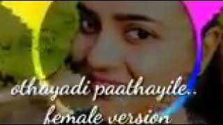 Othayadi pathayile female version /alaga alaga