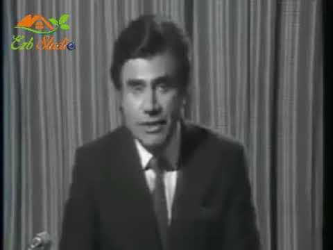 First Transmission of PTV (Pakistan Television ) November 26, 1964
