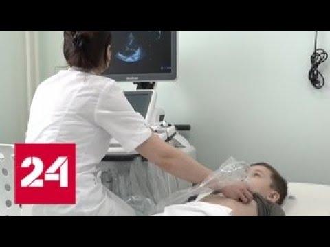 В Североморске после капитального ремонта открыли детскую поликлинику - Россия 24