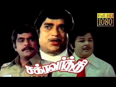 Chakravarthi Jaisankar,Sri Priya, Sharadha, Srikanth Tamil Superhit Movie HD
