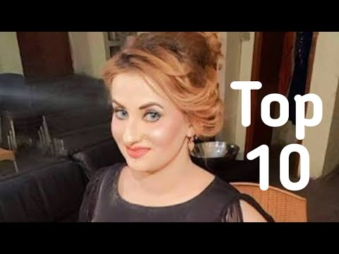 Top 10 Hot & Beautiful Pakistani Mujra Actresses And Dancers | YouWorld