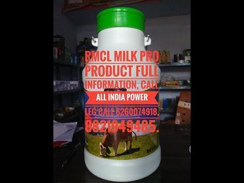 RMCL Milk Pro Product Full information, call All india power leg call 6260074918,   8821949485.