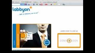 Labbyon - видео урок по регистрации