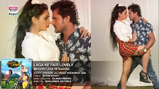 Laga Ke Fair Lovely Bhojpuri Hot Song  Khesari Lal Yadav, Kajal Raghwani, Ritu Singh