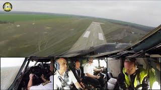 Air Urga Antonov 26 in ex-United Nations livery: Takeoff, Cockpit & Runway cams! [AirClips]