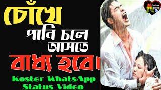 Koster status 2019   Koster WhatsApp status 2019   Sad WhatsApp video   New WhatsApp Video