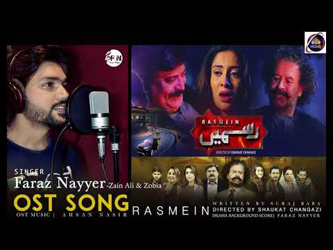 FULL SONG OST RASMEIN | PTV drama serial sang by FARAZ NAYYER | SURAJ BABA | SHAUKAT CHANGEZI
