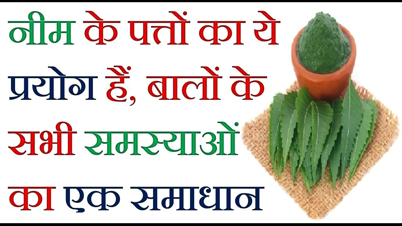 Home Remedies For Hair Fall And Dandruff In Hindi