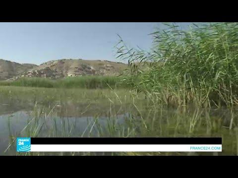 الأهوار بأفغانستان.. من العائلة المالكة إلى لجنة حماية البيئة  - 13:21-2017 / 6 / 16