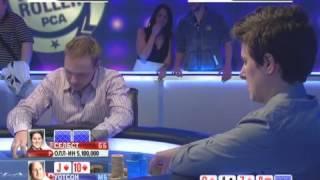 Европейский Покерный Тур 9. PCA. Турнир хайроллеров