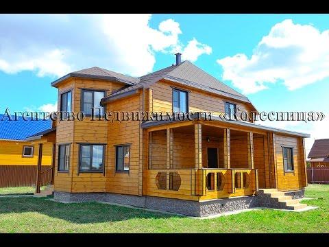 Машково. Новый качественно построенный дом из бруса со всеми коммуникациями, 211 кв.м., 15 соток.