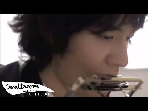 เป้ อารักษ์ - มาเลเซีย [MV]