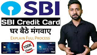 Yono SBI | How to Apply for SBI Bank Credit Card Online | LIVE 🔴| Full Process Explain