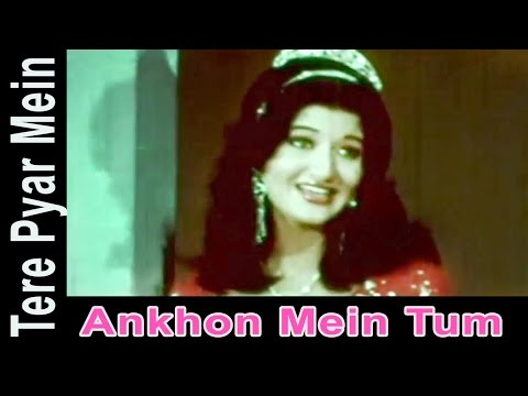 Ankhon Mein Tum - Bappi Lahiri, Sulakshana Pandit @ Tere Pyar Mein - Mithun Chakraborty, Sarika