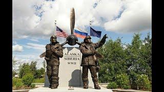 АЛСИБ - СЕКРЕТНАЯ ТРАССА [Alyaska - Siberia -THE SECRET ROUTE]