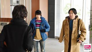 一千万円を持ち逃げしたるい子は、いつも謎の女子高生とともに過ごして...