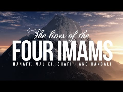 The Lives of the Four Imams