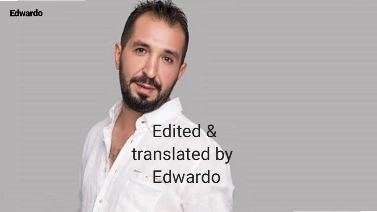 Ersan Er Tanrim English Lyrics Youtube