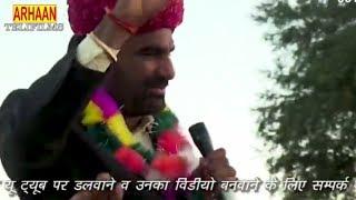 प्रस्तुति 2018 राजस्थान की शान # अर र र र आवे रे म्हारो बेनीवाल @ एक बार जरूर देखे इस गीत को # HD