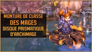 Baixar World of Warcraft - Comment Obtenir la Monture de Classes des Mages / PTR 7.2