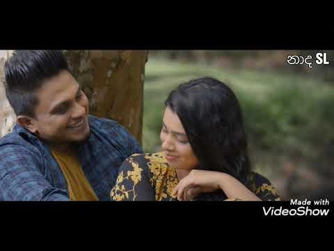 hamuwee-wenwee-math-daiwaye-thiranayak---ashan-fernando-official-music-videos-2020