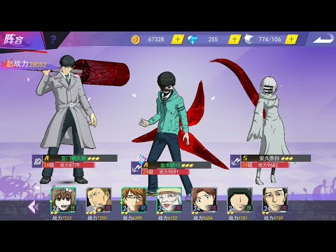 Tokyo Ghoul War ( New Link ) Anime Mobile Game Free