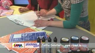 видео Краска для ткани javana инструкция