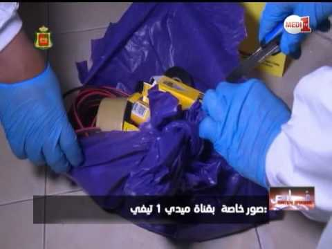 عاجل بالفيديو ….مشاهد حصرية من داخل منزل الإرهابي التشادي بطنجة