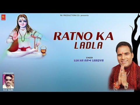 Ratno Da Ladla.Sukha Ram Saroya.Rk Production Company.09418471254