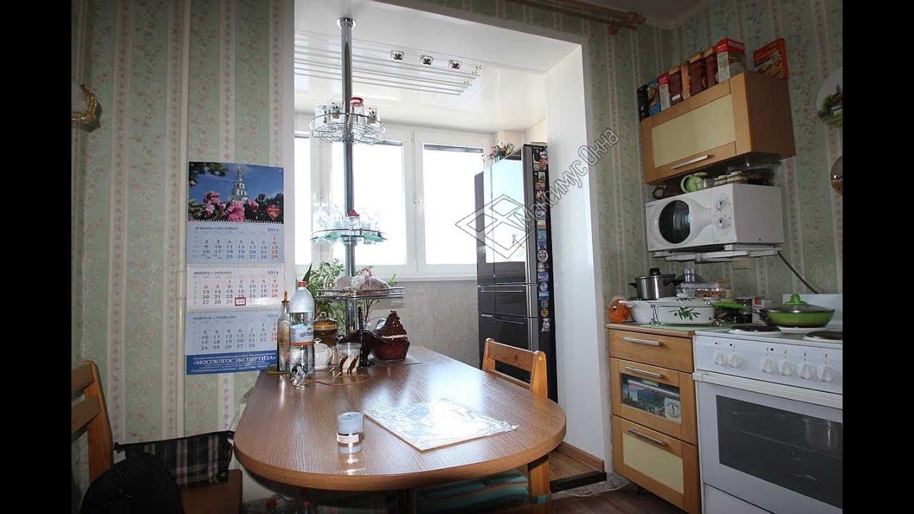 Максимус окна - соединение лоджии с кухней - youtube.