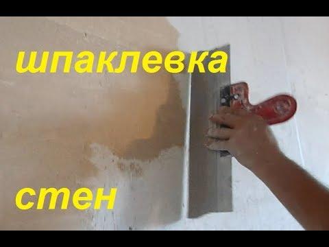 герметик полиуретановый в тубах купить
