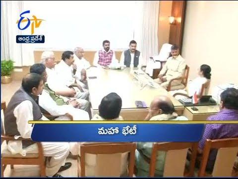 6 AM | Ghantaravam | News Headlines | 20th November 2018 | ETV Andhra Pradesh