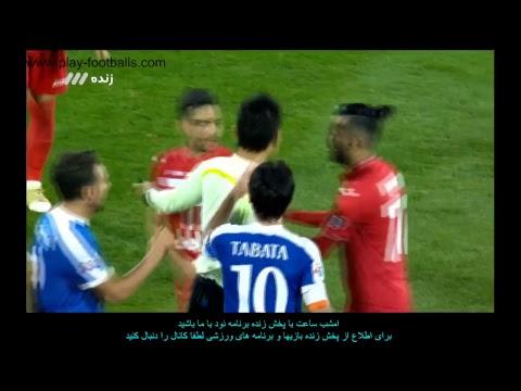 بازی کامل فوتبال پرسپولیس - الریان قطربا کیفیت HD دوشنبه (نیمه اول)- 21 فروردین1396