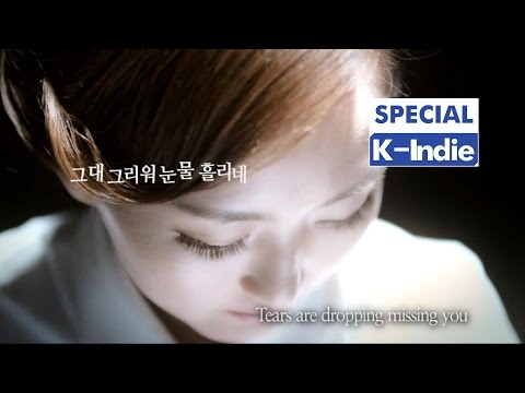 [Special] VIDAN (퓨전국악 비단) - White Miracle (만월의 기적) (French Ver.)
