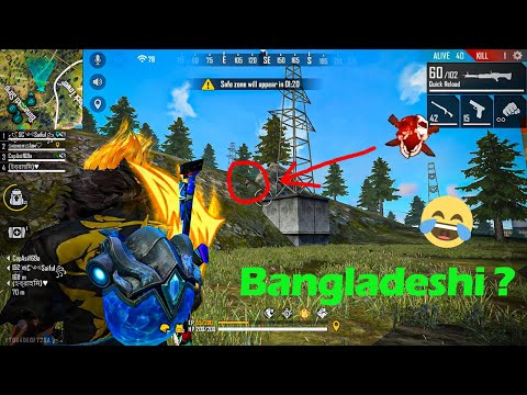 free fire squte vs squte game videos 2020 from YouTube · Duration:  8 minutes 25 seconds