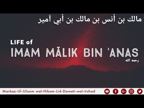 Life of Imam Malik - RAMADHAN 2011 DAY 14