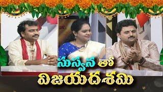 Dussehra special chit chat with padutha theeyaga fame singers | Sakshi TV