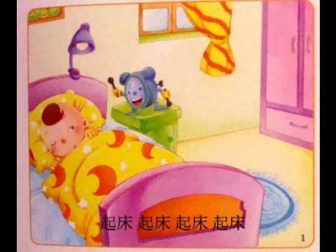 图片小懒猪起床了_懒猪 起床啦! - YouTube