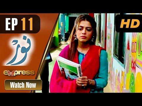 Noor - Episode 11 - Express Entertainment