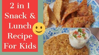 Kids Lunchbox and Snack box idea - Healthy,Quick,Tasty and Simple Recipe